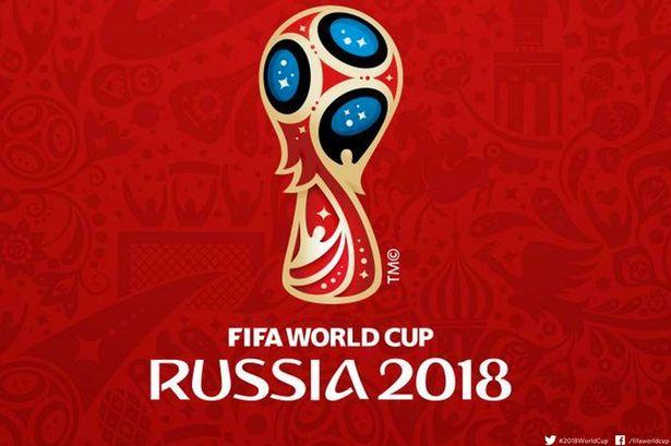 Le logo de la coupe du monde 2018