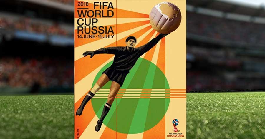 Poster Coupe du Monde 2018 en Russie